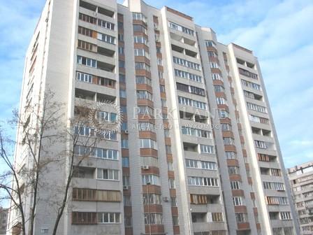 Квартира R-37478, Митрополита Андрея Шептицького (Луначарського), 1в, Київ - Фото 1