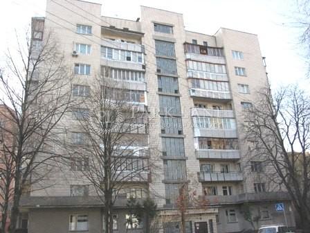Квартира ул. Рыбальская, 7, Киев, Z-780504 - Фото 1