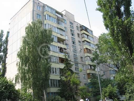 Квартира ул. Русановская наб., 12/1, Киев, Z-1091496 - Фото 1