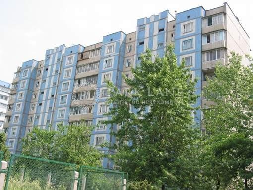 Квартира Z-783755, Здолбуновская, 7а, Киев - Фото 1
