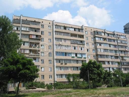 Квартира ул. Сортировочная, 2, Киев, Z-780061 - Фото 1
