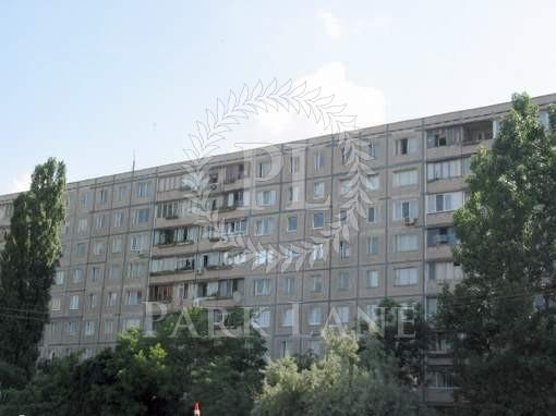 Квартира Днепровская наб., 11, Киев, Z-726573 - Фото