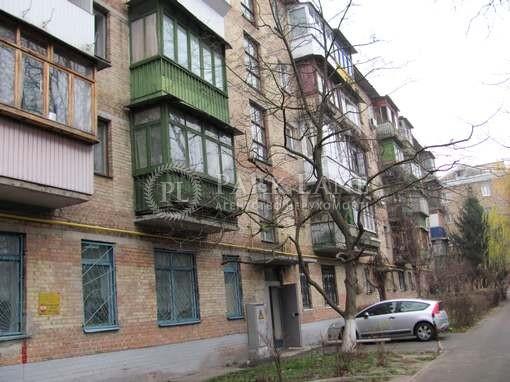 Магазин, ул. Смилянская, Киев, J-30399 - Фото 6