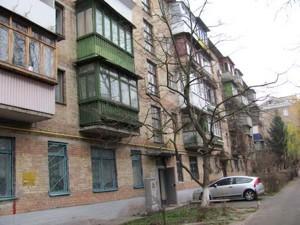 Офіс, J-24421, Смілянська, Київ - Фото 2