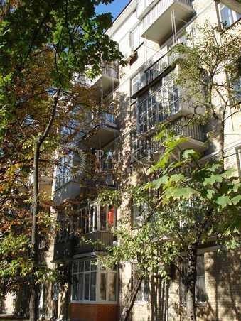 Квартира Чоколовский бул., 32, Киев, Z-97764 - Фото 1