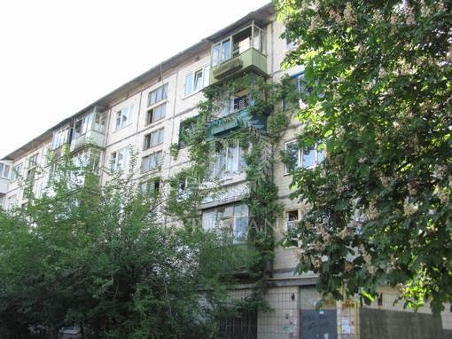 Квартира, J-29824, 5