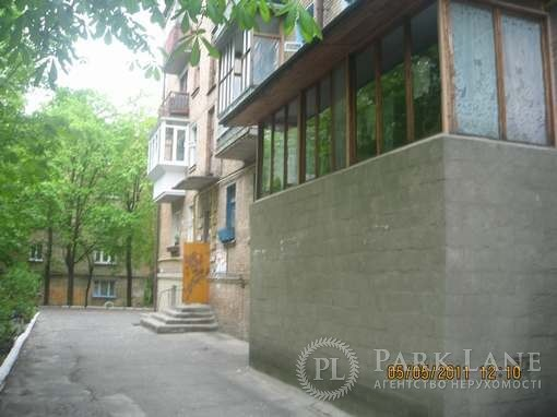 Квартира ул. Героев Севастополя, 5, Киев, R-38577 - Фото 1
