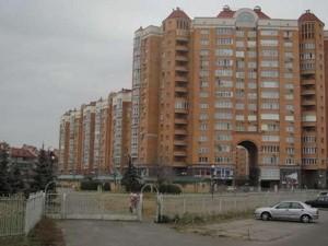 Квартира R-25633, Героев Сталинграда просп., 10а корпус 1, Киев - Фото 2