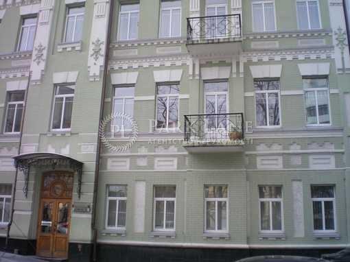 Квартира ул. Рейтарская, 41, Киев, X-24069 - Фото 1