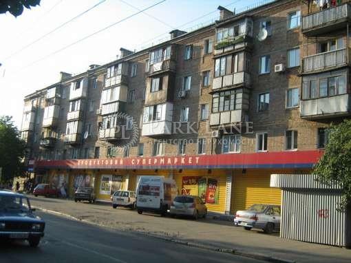 Квартира K-30738, Ольжича, 14, Київ - Фото 1