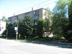 Салон красоты, L-1130, Киквидзе, Верхняя Теличка, Печерский, Киев