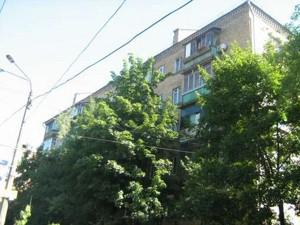 Квартира Z-794622, Бойчука Михаила (Киквидзе), 37, Киев - Фото 2