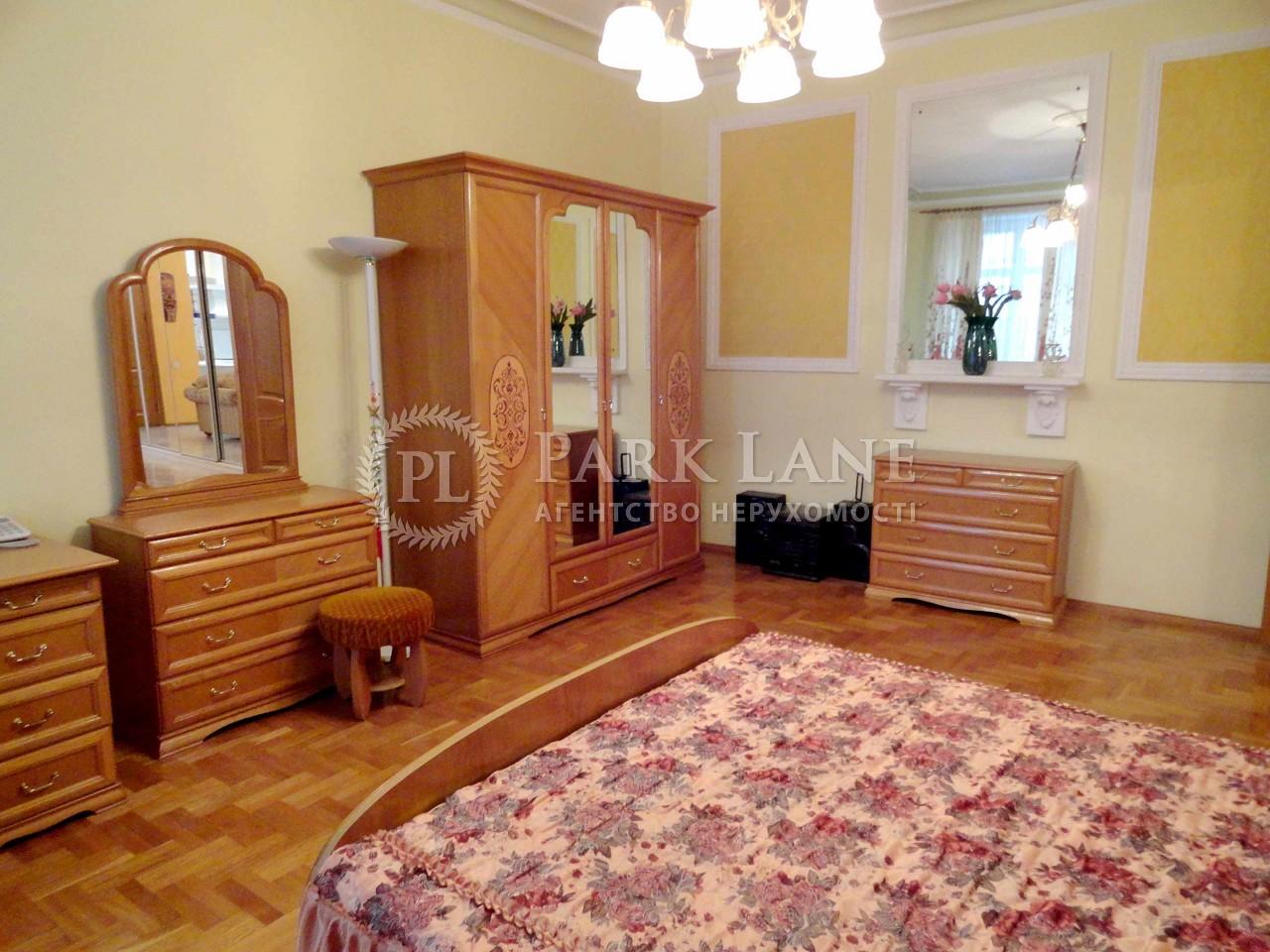 Квартира ул. Богомольца Академика, 3, Киев, X-2775 - Фото 6