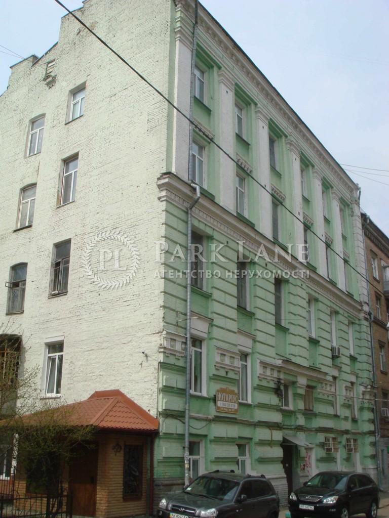Квартира вул. Московська, 5/2б, Київ, I-29936 - Фото 26