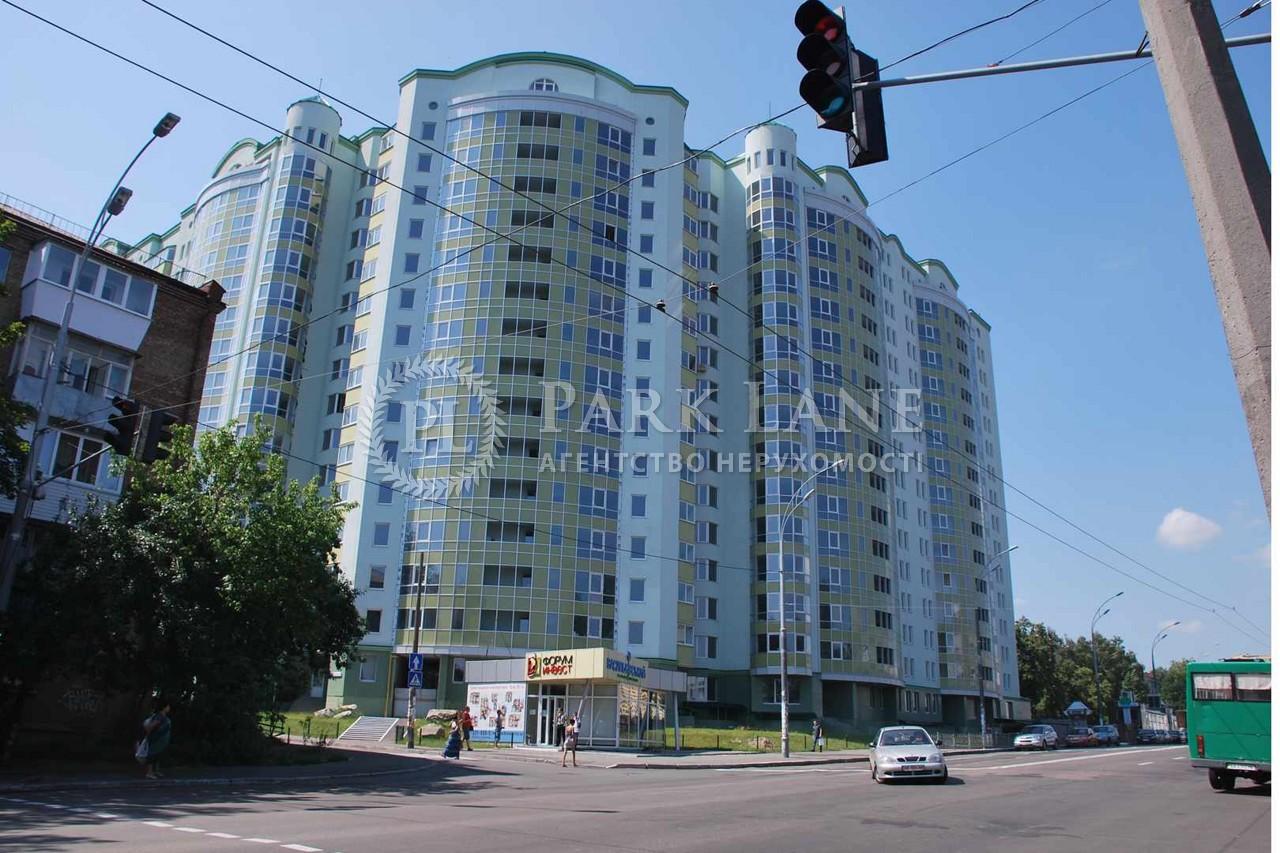 Квартира Коломыйский пер., 17/31а, Киев, B-98042 - Фото 1