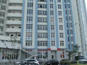 Офис, X-10081, Днепровская наб., Киев - Фото 2