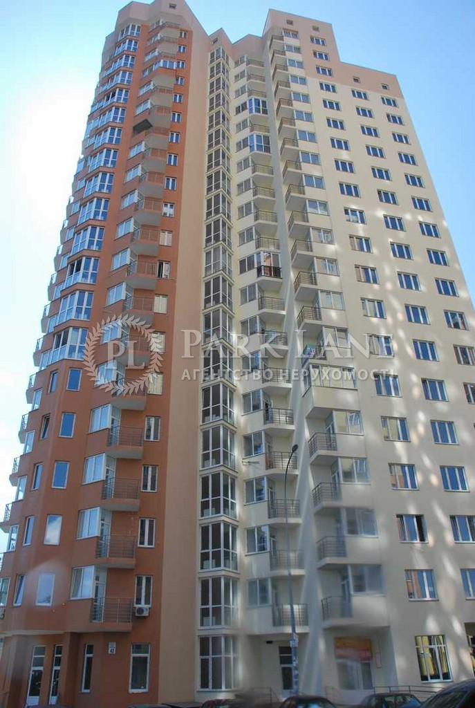 Квартира ул. Красноткацкая, 43, Киев, Z-120450 - Фото 1