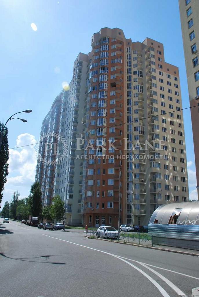 Квартира ул. Красноткацкая, 43, Киев, Z-120450 - Фото 8