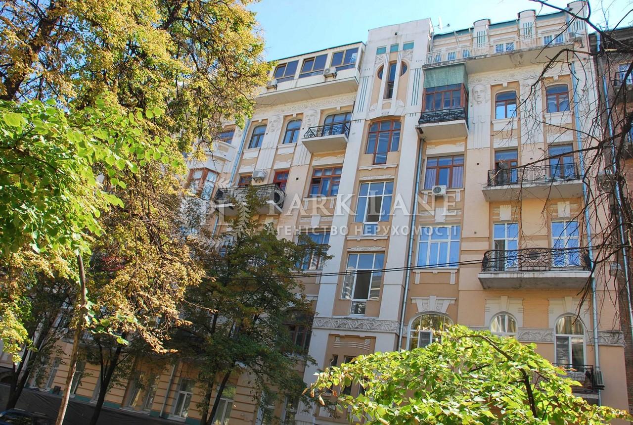 Квартира ул. Заньковецкой, 7, Киев, I-12060 - Фото 38