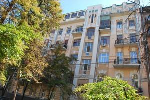 Коммерческая недвижимость, K-22909, Заньковецкой, Печерский