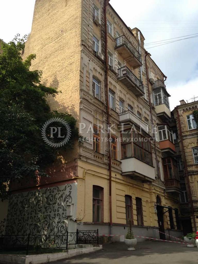 Квартира ул. Прорезная (Центр), 11б, Киев, I-3475 - Фото 1