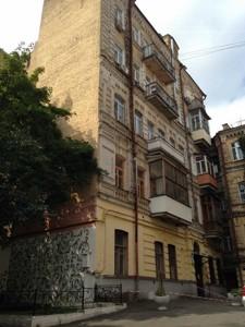 Квартира I-3475, Прорізна (Центр), 11б, Київ - Фото 1
