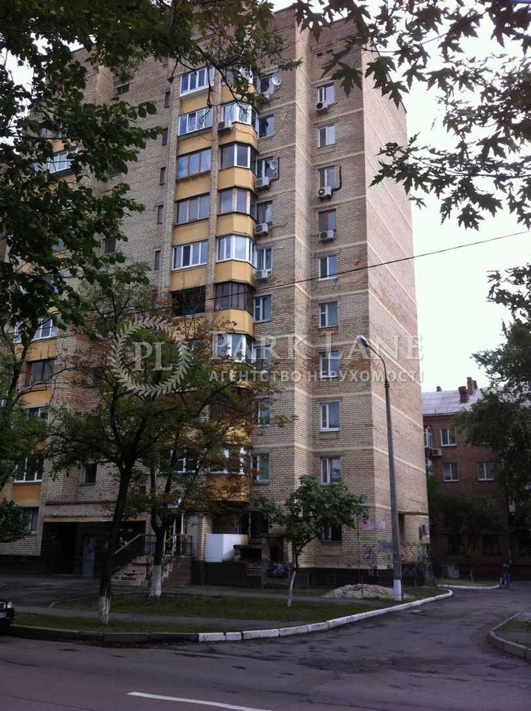 Apartment Novodarnytska St., 6, Kyiv, X-34800 - Photo 1