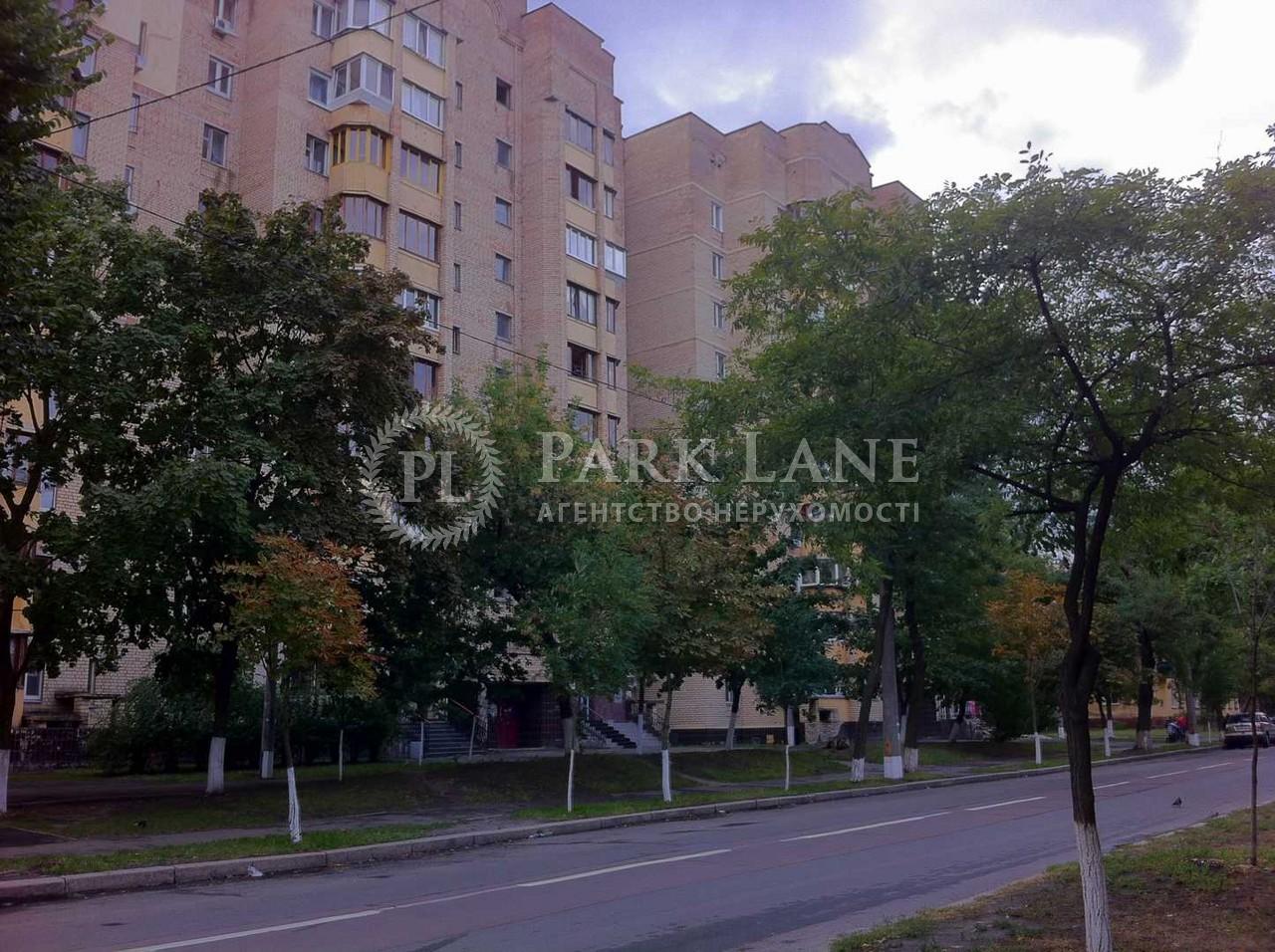 Apartment Novodarnytska St., 6, Kyiv, X-34800 - Photo 14