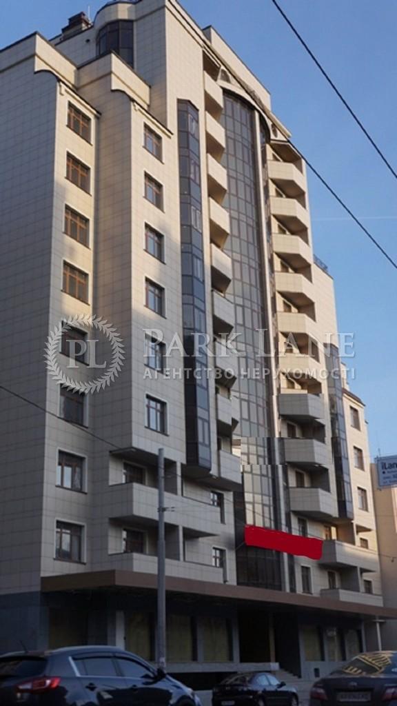 Квартира ул. Антоновича (Горького), 103, Киев, R-36208 - Фото 14