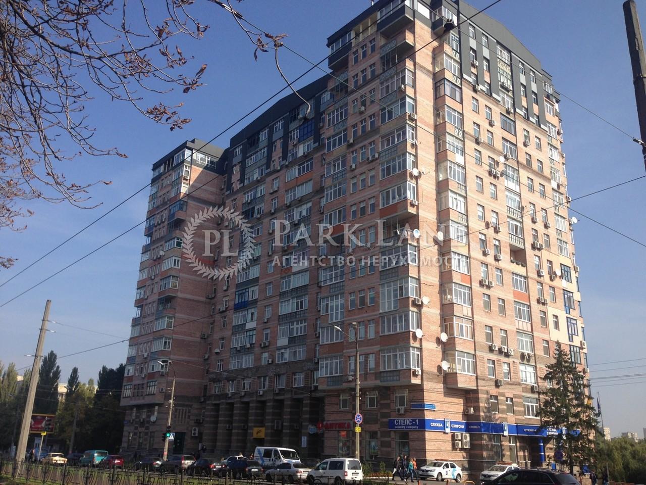 Квартира ул. Народного Ополчения, 7, Киев, Z-189116 - Фото 1