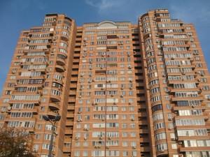 Нежитлове приміщення, I-29451, Шамо Ігоря бул. (Давидова О. бул.), Київ - Фото 3