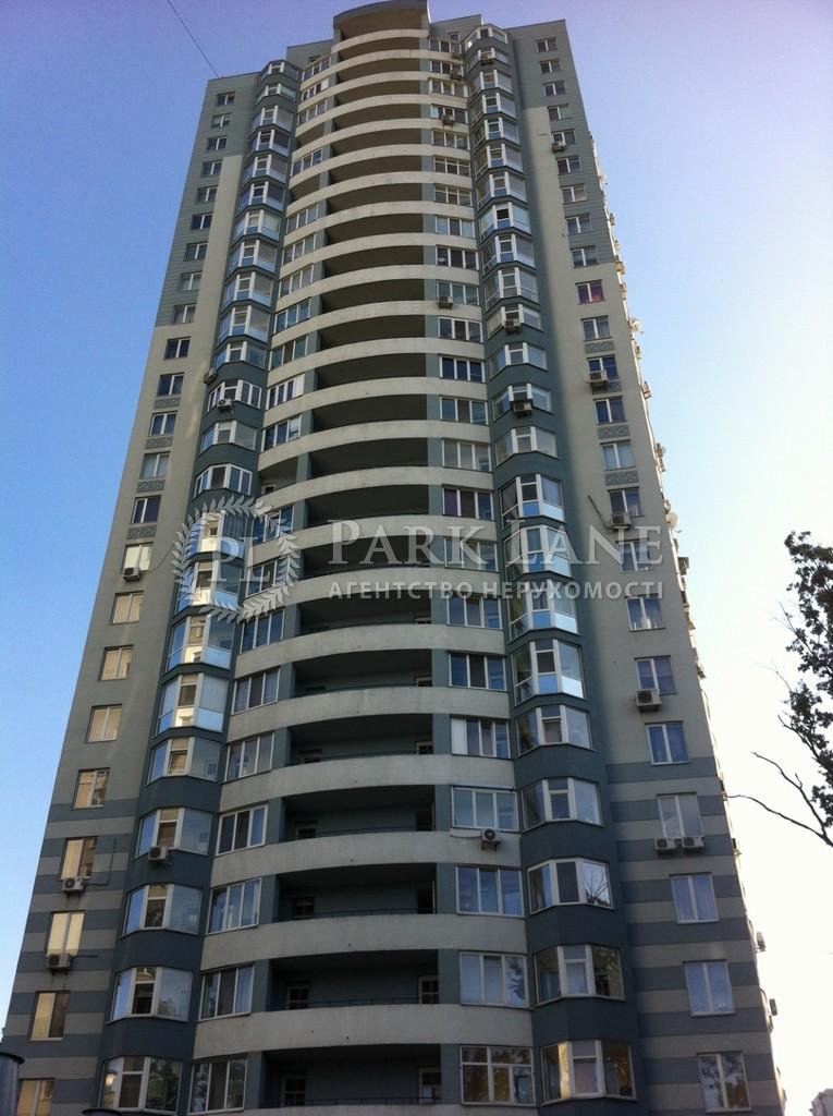 Квартира ул. Львовская, 22а, Киев, C-90891 - Фото 1