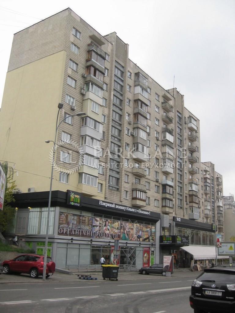 Квартира ул. Мечникова, 18, Киев, Y-458 - Фото 1
