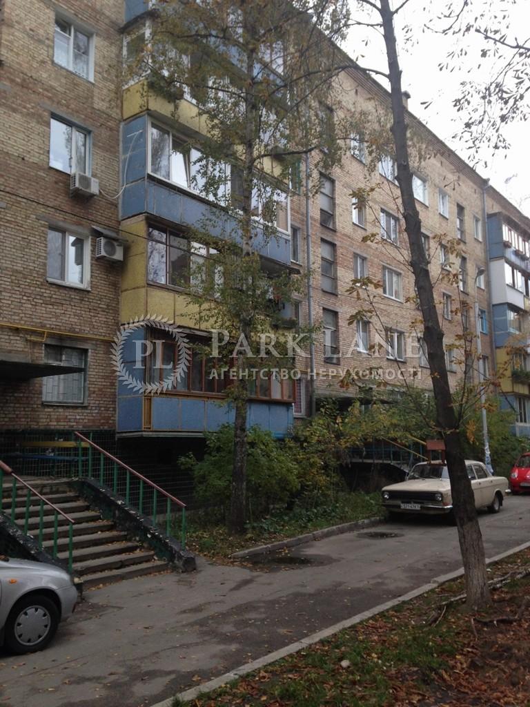 Квартира ул. Гонгадзе (Машиностроительная), 24, Киев, Z-556555 - Фото 10