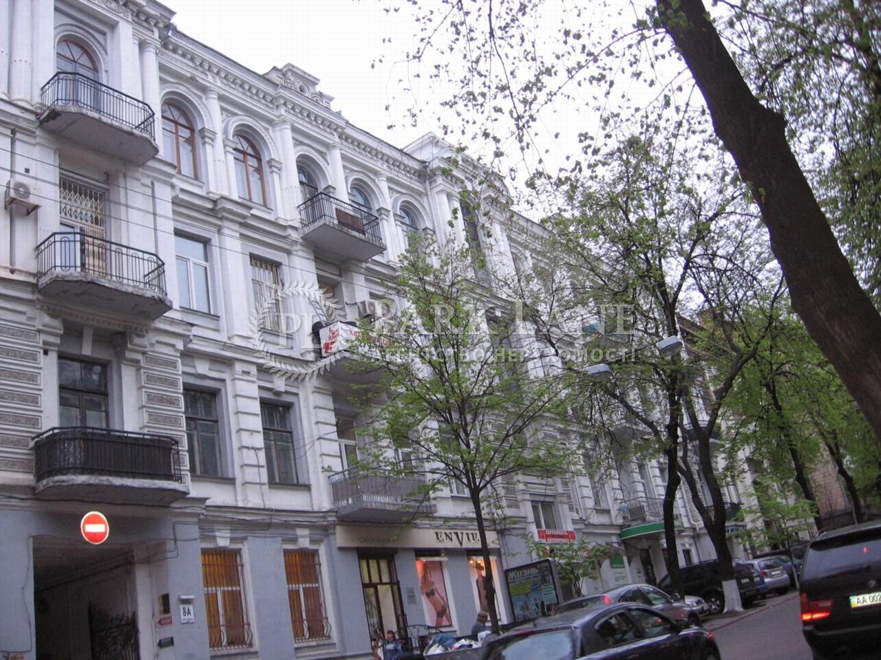 Квартира ул. Пушкинская, 8а, Киев, X-9103 - Фото 1