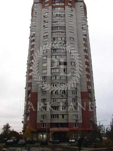 Квартира, Z-1248542, 47