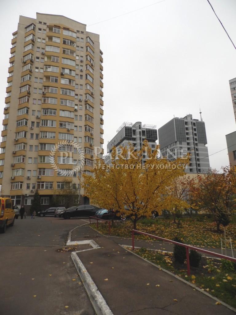 Квартира R-34487, Митрополита Андрея Шептицкого (Луначарского), 14, Киев - Фото 2