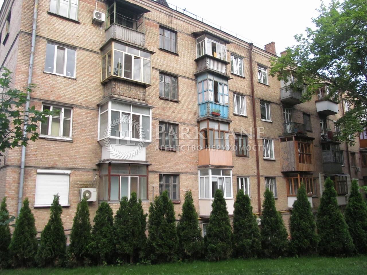 Квартира ул. Бойчука Михаила (Киквидзе), 4, Киев, Y-653 - Фото 1