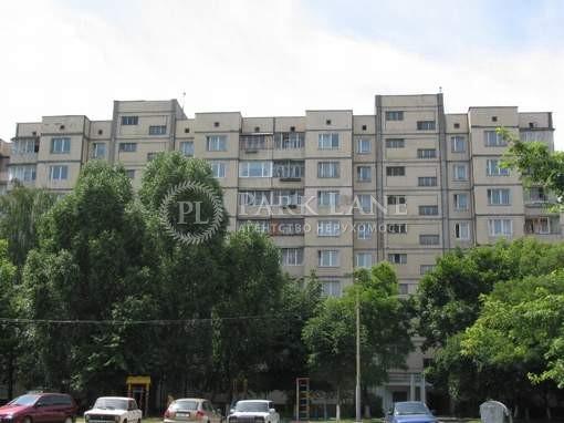 Квартира Королева просп., 6, Киев, R-22917 - Фото 1