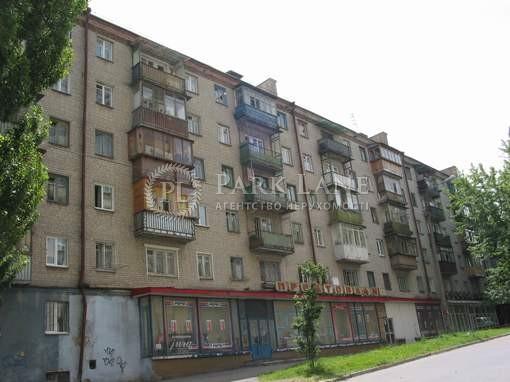 Квартира ул. Тополевая, 3, Киев, G-7830 - Фото 1