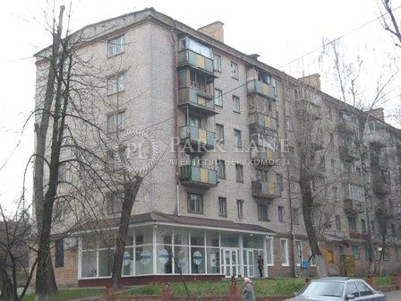 Офис, ул. Деревлянская (Якира), Киев, R-26199 - Фото 1