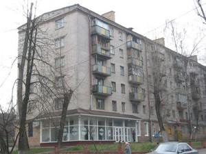 Коммерческая недвижимость, X-4665, Деревлянская (Якира), Шевченковский район