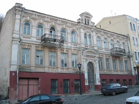 Квартира Андреевский спуск, 9, Киев, Z-647395 - Фото