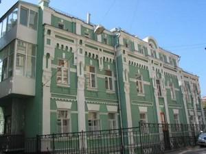 Коммерческая недвижимость, R-17189, Михайловская, Шевченковский район