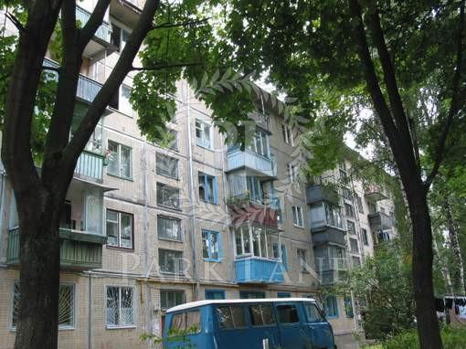 Квартира, Z-809309, 9