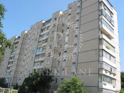 Квартира Харьковское шоссе, 2б, Киев, I-30176 - Фото