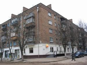 Салон красоты, Z-1885277, Победы просп., Святошино, Святошинский, Киев