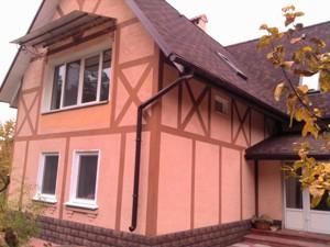 Дом X-455, Вышгород - Фото 2