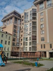 Нежитлове приміщення, I-26719, Назарівська (Вєтрова), Київ - Фото 2