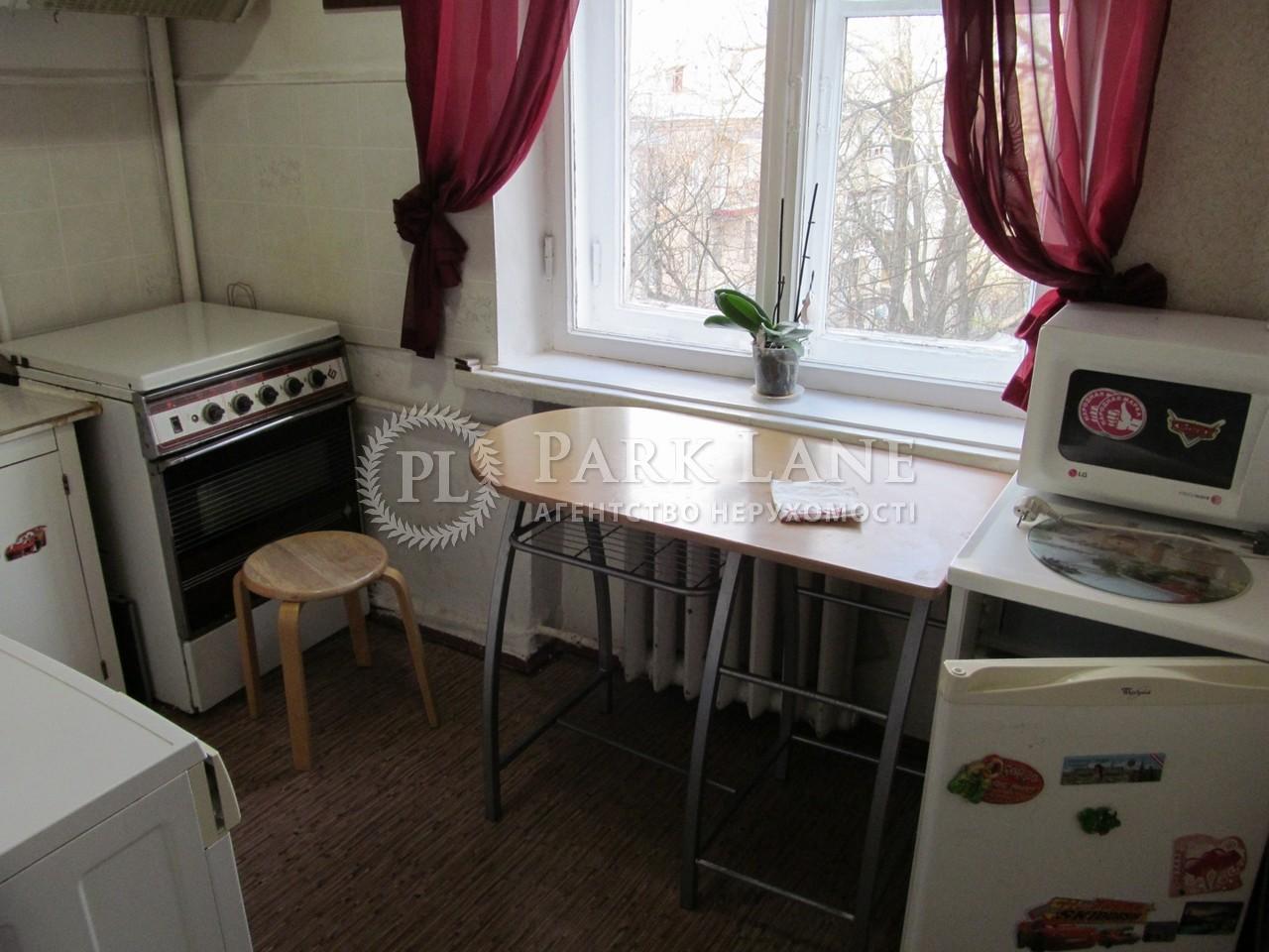 Квартира C-93367, Шелковичная, 38, Киев - Фото 10
